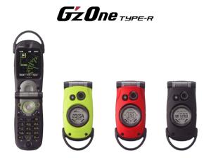 g'z one type-r